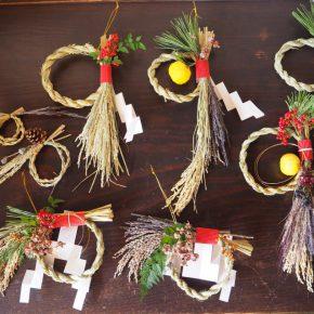 しめ縄飾りワークショップを開催しました。