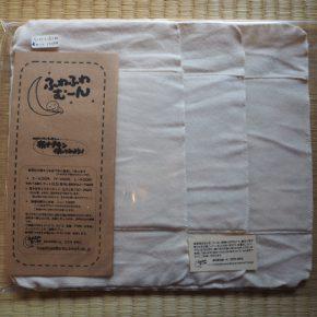布ナプキン3枚セット