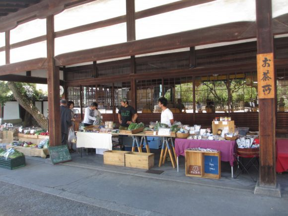 仏光寺野菜市