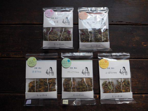 美山の野草茶(ティーバッグ)