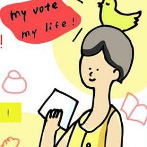投票割引します!