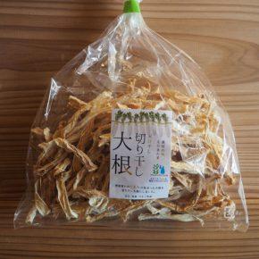 みなくちファームの切り干し大根(簡単レシピ付き)
