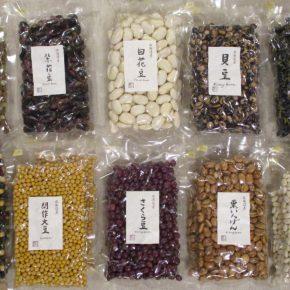 べにや長谷川商店さんのお豆と本を販売します