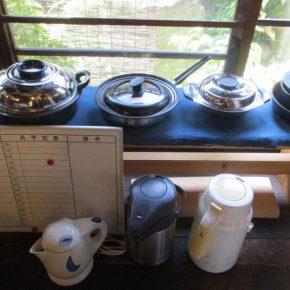 台所用品、ご自由にどうぞ!